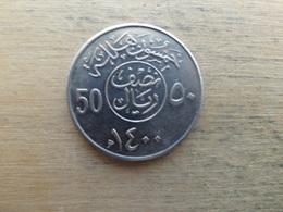 Arabie Saoudite  50 Halala  1400  Km 56 - Arabia Saudita