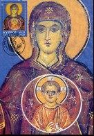 42608 Cyprus, Maximum  2007  Icon Of The Panagia Theotokos Orans Madonnal  Of Chapel Of St. Themonianus - Cartas