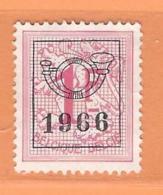 COB 859  TYPO   1966    (Lot 4) - Typos 1951-80 (Ziffer Auf Löwe)