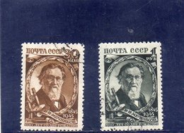 URSS 1945 O - Used Stamps