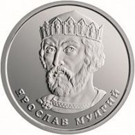 Ukraine. Coin. 2 Hryvnia. 2018. UNC. Prince Yaroslav The Wise - Ucraina