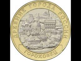 Russia. Coin. 10 Rubles. 2018. UNC. Bimetal. Gorokhovets - Russia