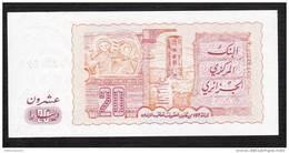 ALGERIA    P133    20   DINARS    1983      UNC. - Algérie