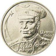 Russia. Coin. 2 Rubles. 2001. From Circulation. SPM. Space. Yu. A. Gagarin - Russia