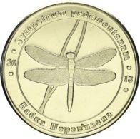 Ukraine. Coin. 1 Zlotnik. 2018. UNC. Red Book Of Ukraine. Dragonfly Bandaged - Ukraine