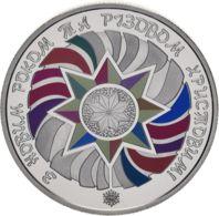 Ukraine. Coin. 5 Hryvnia. 2018. UNC. New Year's And Christmas - Ukraine