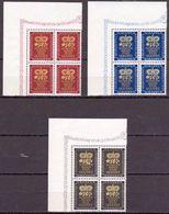 LIECHTENSTEIN 1945: Geburt Erbprinz Zu 207-209 Mi 240-242 Yv 215-217 Blocks ** Mit Eckrand  (Zumstein CHF 24.00) - Liechtenstein