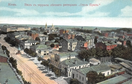 ¤¤  -   UKRAINE   -   KIEV   -  Vue Générale     -  ¤¤ - Ukraine