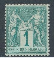 CM-102: FRANCE: Lot Avec N°61**GNO - 1876-1878 Sage (Type I)