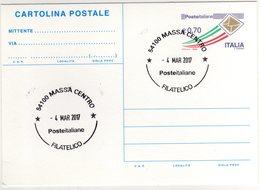 Marcofilia Massa Cartolina Postale Con Nuovo Annullo Permanente Filatelico - Filatelia & Monete