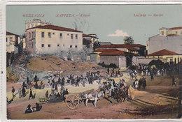 Larissa - Markt - Schöne Animation    (190109). - Grèce