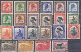 DO7441  BELGISCH CONGO SCHARNIER OC NRS 228/248  ZIE SCAN - Timbres