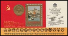 RUSSIA 1978 Block MNH ** VF Mi 4778 Bl 132 I CONSTITUTION Republic ARMS ARMES MOSCOW BRIDGE PONT PONTE USSR 4828 Bl 135 - 1923-1991 USSR
