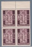 AUSTRIA  AUTRICHE ÖSTERREICH MNH** 1946   S. STEFANO 5+20  GR VIERBLOCK - 1945-.... 2ème République