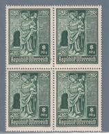 AUSTRIA  AUTRICHE ÖSTERREICH MNH** 1946   S. STEFANO 8+32  GR VIERBLOCK - 1945-.... 2ème République
