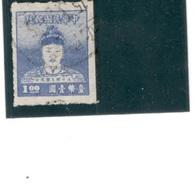 TAIWAN1950:Michel113 Used Cat.Value $7 - Gebraucht