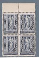 AUSTRIA  AUTRICHE ÖSTERREICH MNH** 1946   S. STEFANO 10+40 GR VIERBLOCK - 1945-.... 2ème République