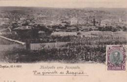 BULGARIE - RAZGRAD - Vue Générale. - Bulgaria