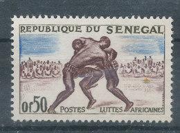N° 205 Y&T -  Lutte Africaine - Sénégal (1960-...)