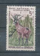 N° 198 Y&T -  ;Parc Nationnal De Niokolo Koba - Sénégal (1960-...)