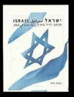 2011Israel2194The Israeli Flag Ph - Gebraucht (mit Tabs)