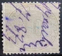 ALLEMAGNE Empire                   N° 26                       OBLITERATION PLUME (O.P) - Deutschland