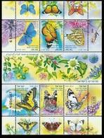 2011Israel2196-2201KLButterflies In Israel - Israel