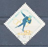 TIMBRE -  COREE Du NORD - 1964 - OBLITERE - Corée Du Nord