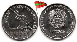 Transnistria - 1 Rouble 2018 (Canoïng - UNC - 50,000Ex.) - Moldavie