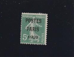 France Preoblitére N° 24 Oblitéré Premier Choix - Préoblitérés