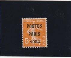France Preoblitére N° 33 Oblitéré Premier Choix Trace D'oblitération - Préoblitérés