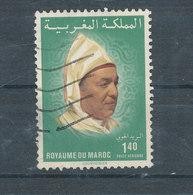 N° A119 Y&T - SM Le Roi  Hassan II - Marruecos (1956-...)