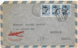 1949 - URUGUAY - ENVELOPPE Par AVION De MONTEVIDEO => MARSEILLE - Uruguay