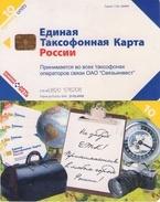 TARJETA TELEFONICA DE RUSIA (726). - Rusia