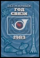 RUSSIA 1983 Block MNH ** VF Mi 5257 Bl 162 COMMUNICATION YEAR SPACE ESPACE TRAIN TELEVISION RADIO TELECOM 5308 Bl 165 - Blocchi & Fogli