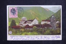 SERBIE - Affranchissement Plaisant ( Alexandre Obrenovitch Surchargé) En 1904 Sur Carte Postale Pour La France - L 22927 - Serbie