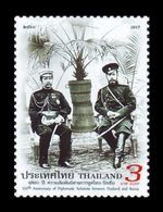 Thailand 2017 Mih. 3649 King Chulalongkorn And Emperor Nicholas II (joint Issue Thailand-Russia) MNH ** - Thailand