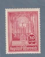 AUSTRIA  AUTRICHE ÖSTERREICH MNH** 1946   S. STEFANO 30+1,20 GR - 1945-.... 2ème République