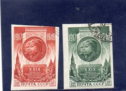 URSS 1946 O - Used Stamps