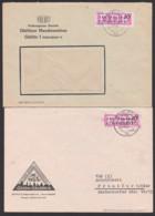 Görlitz ZKD Kreisaufdruck 1305, VEB(k) Görlitzer Schufabrik, Oder-Neisse Friedensgrenze, GMB Maschinenbau - [6] Democratic Republic