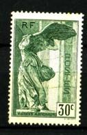 354 - 30c Vert Victoire De Samothrace - Neuf Sans Gomme - Très Beau - Neufs