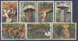 S. TOME E PRINCIPE - Lot De Timbres  Oblitérés (2) - Timbres