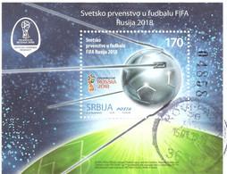 SERBIA / SERBIE 2016 FIFA Football Mi Bl 32 -  Novi Pazar Cancelled - Serbie