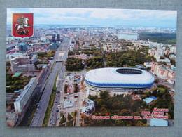 Russia. Moscow. VTB Arena - Lev Yashin Dynamo Stadium Aerial View - Stades