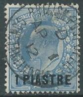 1911-13 BRITISH LEVANT USED TURKISH CURRENCY SG 27 1pi ON 2 1/2d - F24-7 - Levante Britannico