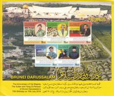 2016 Brunei Sultan's 70th Birtday Sheet  MNH  ** NOTE - Little Bang On Lower Left Corner ** - Brunei (1984-...)