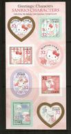 Hello Kitty !  Carnet De 8 Timbres Neufs ** Du Japon - Fumetti
