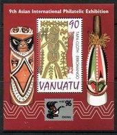 Vanuatu 1996 China '96 Stamp Exhibition - Culture MS MNH (SG MS720) - Vanuatu (1980-...)