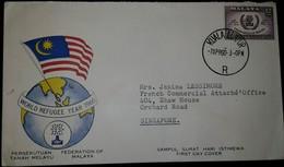 L) 1960 MALAYSIA, WORLD REFUGEE YEAR 1960, FEDERATION OF MALAYA, 12C, PURPLE, FLAG, FDC - Malaysia (1964-...)