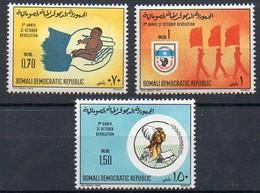 Somalia 1972 MiNr. 196/ 198  **/ Mnh ; 3. Jahrestag Der Revolution - Somalia (1960-...)
